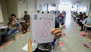 حق انتخاب نظام قدیم یا جدید برای کنکور ۹۹