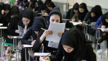 ثبت نام و انتخاب رشته بر اساس سوابق تحصیلی (بدون آزمون)
