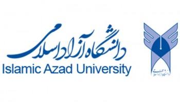 پذیرش دانشجو صرفا بر اساس سوابق تحصیلی دانشگاه آزاد اسلامی در آزمون سراسری ۱۳۹۸